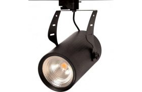 led_ray_spot_armatur_s8007.html